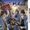 Hakuoki: Memories of the Shinsengumi 3DS Review
