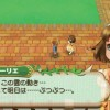 New Harvest Moon 3DS game announced and detailed