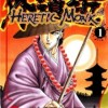 Heretic Monk Volume 1 Review