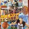 Sket Dance/Kuroko's Basketball Characters Added To J-Stars Victory Vs