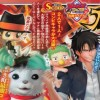 Beelzebub, Gintama and Reborn! Characters Added To J-Stars Victory Vs