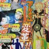 Naruto Shippuden: Ultimate Ninja Storm Revolution Announced For 2014