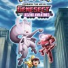 Pokemon The Movie: Genesect And The Legend Awakened Review