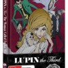 Lupin the Third: The Woman Called Fujiko Mine Part 2 Review