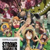 One Piece: Strong World Review