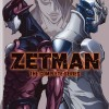 Zetman: The Complete Series Review