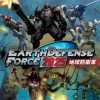 Earth Defense Force 2025: Coming Feb. 2014