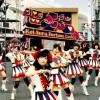 Koi Suru Dance with Hanabee to celebrate AKB0048!