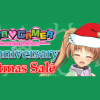 MangaGamer announce Christmas Sale