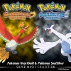Pokemon HeartGold and Pokemon SoulSilver Super Music Collection Launches on iTunes