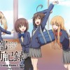 NIS America picks up Chronicles of the Going Home Club anime
