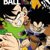 Dragon Ball: Full Color Volume 1 to be released February 4th