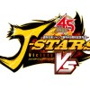 J-Stars Victory Vs. – Third Commercial Released