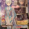 New character introduced for Tales of Zestiria