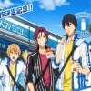 Lawson Collabs With Free For 2nd Season Promotion