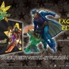 JJBA: All-Star Battle – Ultra Limited Exquisite Edition Announced For Europe