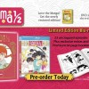 Ranma 1/2 Blu-ray Limited Edition Unboxed by Viz Media