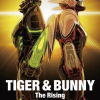 Tiger And Bunny: The Rising – Canadian Theatrical Release