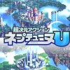 Hyperdimension Neptunia U detailed as an action game for the Vita