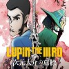 Lupin the Third: Daisuke Jigen's Gravestone Movie Trailer
