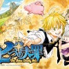 'The Seven Deadly Sins' Manga Gets Anime Adaptation