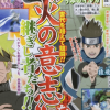 Konohamaru And Iruka Announced For Naruto Shippuden: Ultimate Ninja Storm Revolution