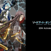 "Crunchyroll Set To Stream ""Sword Art Online II"""