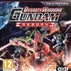 Dynasty Warriors: Gundam Reborn Review