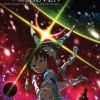 Eureka Seven: Good Night, Sleep Tight, Young Lovers Review