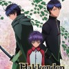 Hakkenden: Eight Dogs of the East Season 1 Collection Review