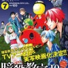 Assassination Classroom anime and live-action film announced