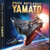 Space Battleship Yamato DVD Review