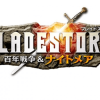Bladestorm: The Hundred Years' War & Nightmare announced by Koei Tecmo
