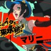 Marie shown off in latest Persona 4 Arena Ultimax screenshots