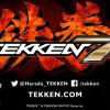 Tekken 7 Announcement Leaked Early