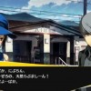 Persona 4 Arena Ultimax Release Date Announced