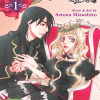 Dark romance manga Black Rose Alice's first volume now available for purchase