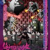 Danganronpa: Another Episode to have a difficulty for story-centric players