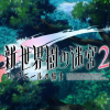 Etrian Odyssey II Untold announced for the 3DS