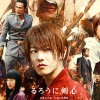 Japanese Film Festival 2014 Dates, Rurouni Kenshin Sequels Confirmed