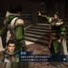 Dynasty Warriors 8: Empires delayed once again in Japan