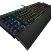 Corsair Launches Gaming Division with Six New Products