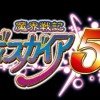 Disgaea 5 announced for PlayStation 4 with teaser video