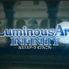Luminous Arc Infinity announced by Marvelous for the PS Vita