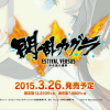 Senran Kagura: Estival Versus announed for PS4 and PS Vita