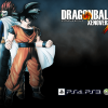 Dragon Ball Xenoverse European Network Test Live Now