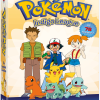Take a trip back to the beginning next week with Pokémon Season 1: Indigo League