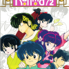 Ranma 1/2 Set 3 Review