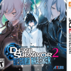 Devil Survivor 2 Record Breaker box art and pre-order bonus detailed