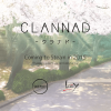 Clannad subtitled opening video released as Kickstarter enters final stretch